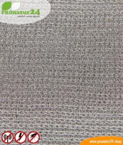 Abschirmstoff Silver Tulle im Detail