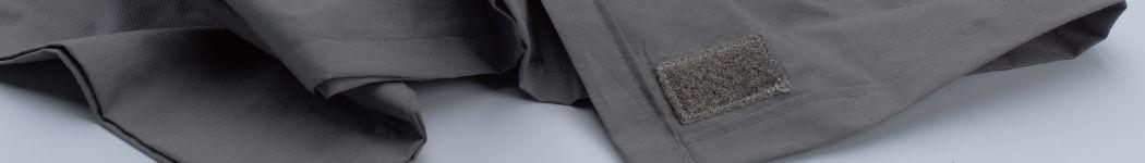 Detailaufnahme der abschirmenden Decke und dem Erdungsanschluss mit Klettvorbeitung.